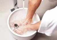 什麼才是正確的泡腳方式?泡腳水應該是這個樣子的