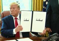 敢動美國一根毫毛,剷平伊朗!特朗普發出這樣的威脅,是不是後悔停止打擊伊朗了?