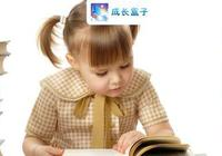 家長學會這3種方法,更容易培養出自律的孩子!