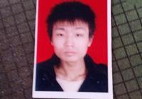 青島尋人:殷中琪,26歲,離家多日至今未歸