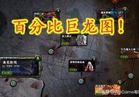 """DNF百分比也有""""巨龍圖"""":刷圖得強化材料,武器免費+12!"""