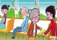 公交車上小夥給老太太讓座,老太太說怎麼擠公交不自己開車上班呀?你是小夥怎麼回答?