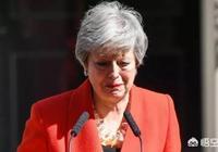 如何看待梅姨將辭去保守黨領袖職務,前外交大臣鮑里斯·約翰遜會是下一任首相嗎?