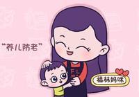 """媽媽""""養好""""兒子三方面,孩子超感激你,以後不用操心他感情的事"""