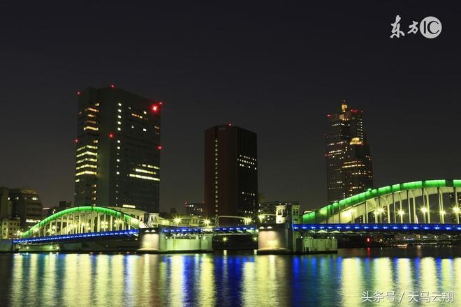 東京印象:東方IC印象東京