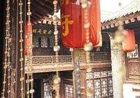 山西晉中有喬家大院,陝西西安有高家大院,更是大紅燈籠高高掛