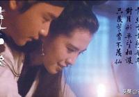張國榮的電影生命 《倩女幽魂》(2)