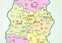 臨汾四縣,縣名均為單字且有三縣歷史上曾為州,有你家鄉嗎?