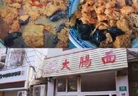 吃喝玩樂在上海
