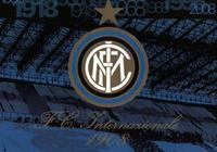 十大足球豪門俱樂部之國際米蘭