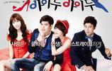 主演《新妓生傳》走紅,韓國90後女星林秀香的6部代表作