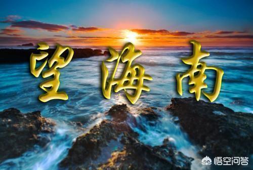 為什麼有些海南人不會說海南話,對此你怎麼看?