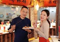 """北京衛視《暖暖的味道》空降成都,帶你尋味巴蜀的那一口""""麻辣"""""""