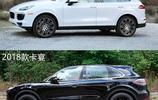 全新卡宴第三代車型曝光 外觀造型更硬朗霸氣 新車將在9月份的法蘭克福車展正式亮相