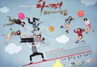 有哪些好看的韓劇?