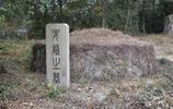 身殘志堅,更勝一籌:中國古代身有殘疾的名人墓地