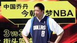 八大拒絕NBA的國際球星,中國3人拒絕邀請,希臘皮蓬無興趣