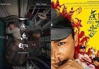 香港金像獎:盡顯香港電影蕭瑟的尷尬盛宴