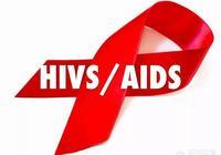 艾滋病病人免疫力低應該怎麼辦?