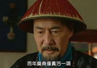 雍正王朝:初任大將軍,年羹堯如何壓過地頭蛇,鄔思道有高招