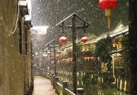 一座千年古鎮雪夜,驚豔了整個江南