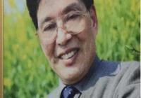 《大國藝術傳世名家》——記著名書法家陳希樵