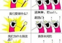 這次輪到楊林出道,劍網三玩家否認因蔡徐坤黑粉,僅是賽季末閒的