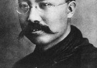李大釗與黃埔軍校的創辦