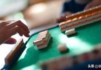 在棋牌室裡打麻將是娛樂還是賭博?
