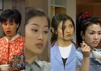 還記得韓國《順風婦產科》中美達?8歲買房,長大變美仍是齙牙妹