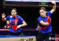 顧玉婷國乒算二流選手,為什麼第一次跟劉詩雯配合打雙打就能奪冠呢?