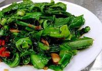 豆豉炒山蘇來自臺灣的美味和牛羊肉一個價格的蔬菜