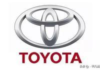 豐田一直以穩定著稱,為什麼年銷量依然賣不過大眾?