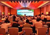 蘭洽會隴南市成功簽約招商引資項目47個 簽約資金100.7億元