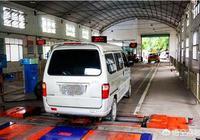 車輛年檢制度的目的是什麼?真的對車輛安全有用嗎?