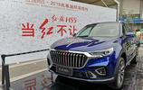 """18.38萬起售的國產中型SUV,紅旗HS5樹立國產""""新高度""""?"""