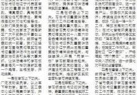 讓總書記講話精神在濱海新區落地生根