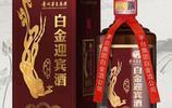 中國這10種酒,喝過一種算你勝,因定位太高端,一般人瞧不上