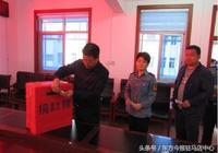 確山縣交通運輸局執法所 開展向職工陳俊濤同志獻愛心捐款活動