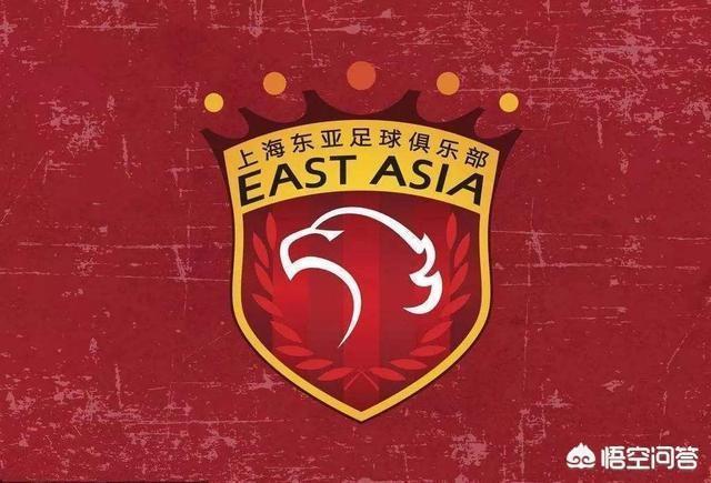 5月21號亞冠上港欲出線,主場必須贏蔚山現代,魯能球迷希望上港被淘汰,您怎麼看?