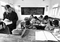 農村學校為什麼留不住教師?工資低只是一方面,這個太氣人