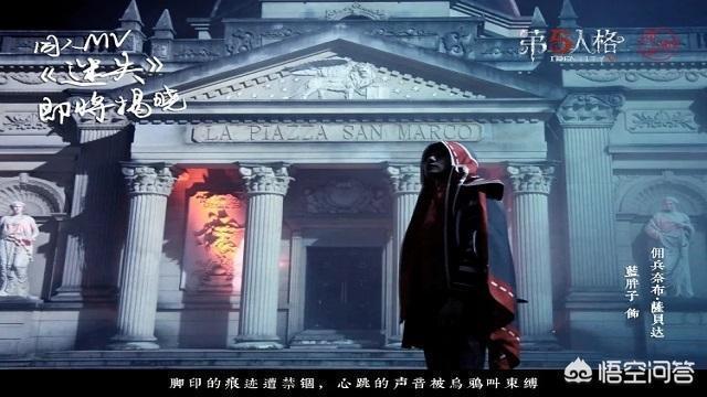 第五人格:新地圖遭曝光?傭兵或將成主角,玩家:雅典神殿遺址!對此你怎麼看?
