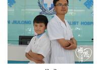 父親節濟南九龍特別策劃:那些偉岸的普通背影和兩代醫生和孩子們的默契?