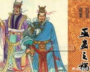 害死衛子夫和太子劉據的奸臣江充的結局如何?