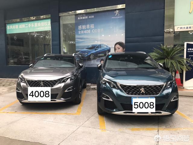 標緻408作為308的新版,底盤有標緻308好嗎?