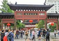 南京,一座被鹽水鴨耽誤的美食城市