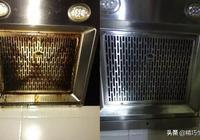 廚房油煙機清潔妙招,輕鬆快速去除重油汙,讓你省心省力更省錢!