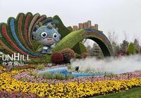 """""""綠色之約""""世界最大規模園藝博覽會在北京開園"""