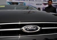 福特汽車的優點是什麼?