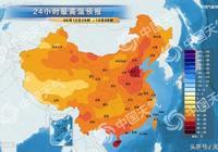 06月12日焦作天氣預報